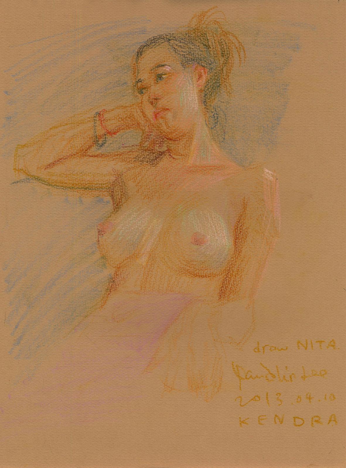 Balinese Girl II