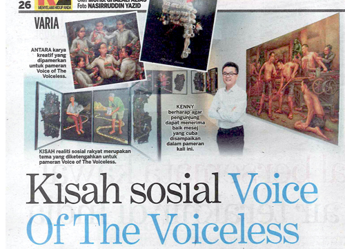 Voice of Voiceless : Group Exhibition was listed in Kosmo on July 2016
