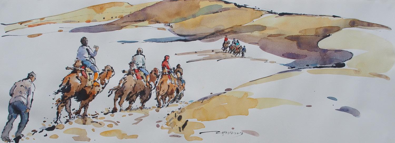 Silk Road Manuscript 2
