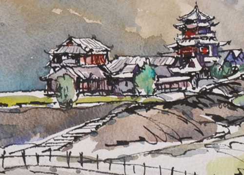 Silk Road Manuscript 8