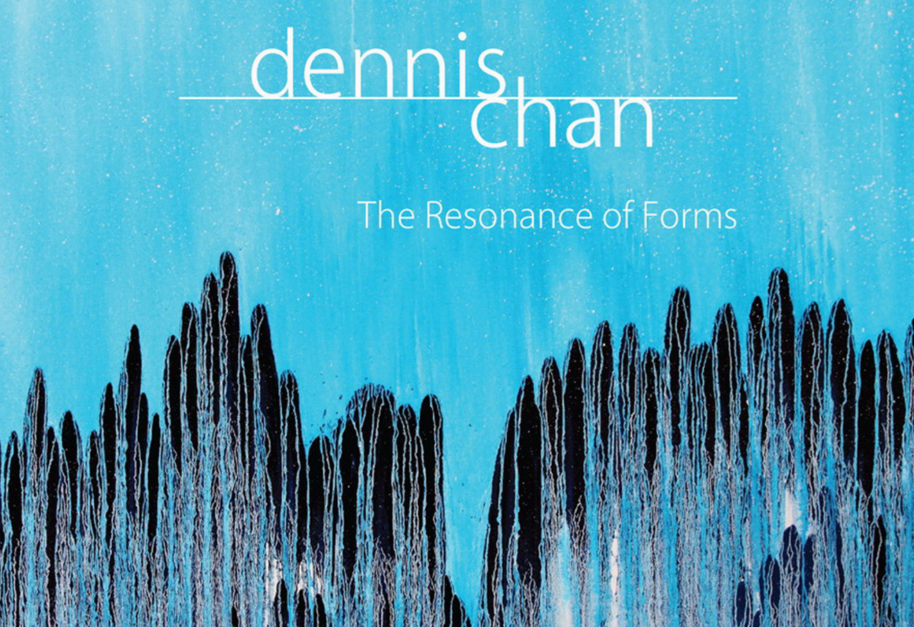 The Resonance of Forms