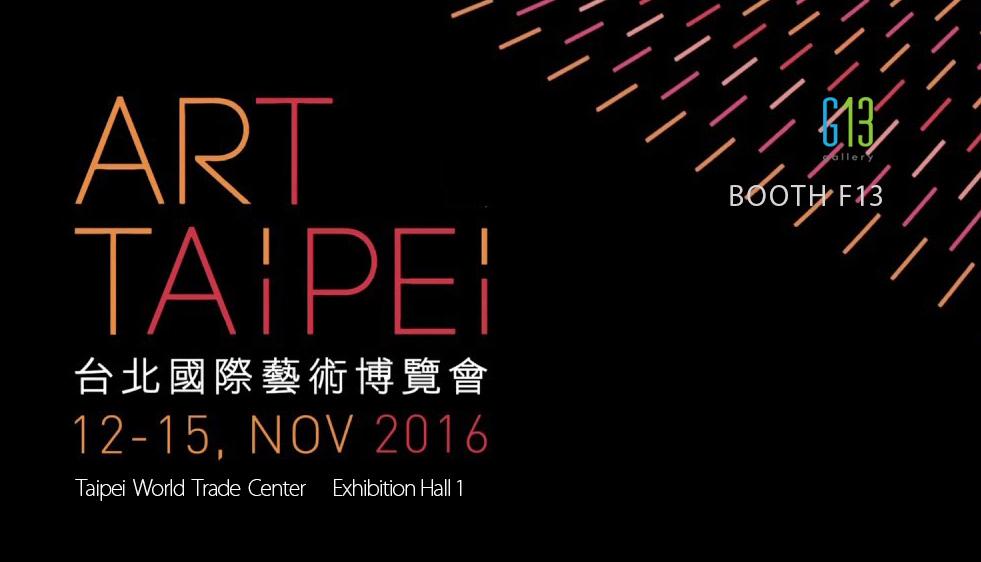 art-taipei-2016-no-artist-fb