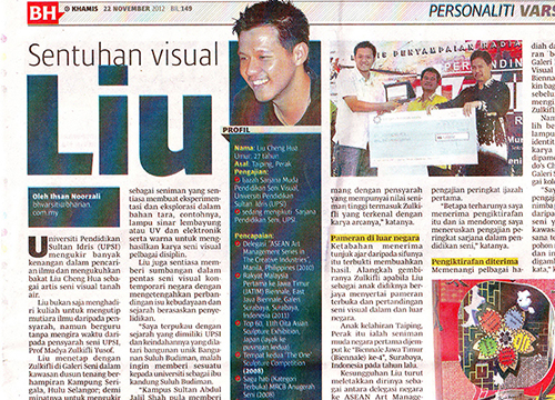 Laroot by Liu Cheng Hua was listing in Berita Harian on Nov 2012