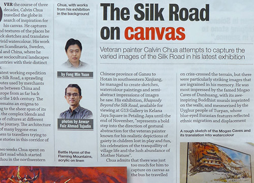 Rhapsodies Beyond the Silk Road- Solo Exhibition by Calvin Chua was listing in Focus on Nov 2013