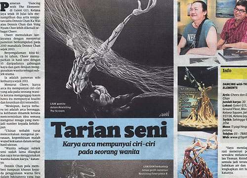 Dancing With The Elements- Two Solo Exhibition was listing in Harian Metro on August 2014