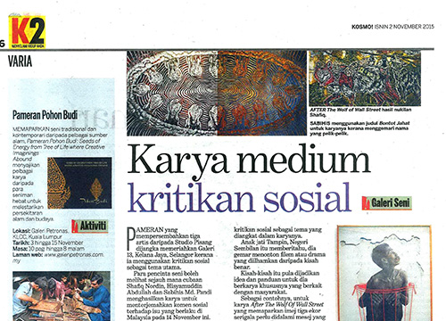 Attract Retract : A Studio Pisang Exhibition was listing in Kosmo on Nov 2015