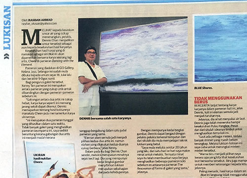 Dancing With The Elements- Two Solo Exhibition was listing in Utusan on August 2014