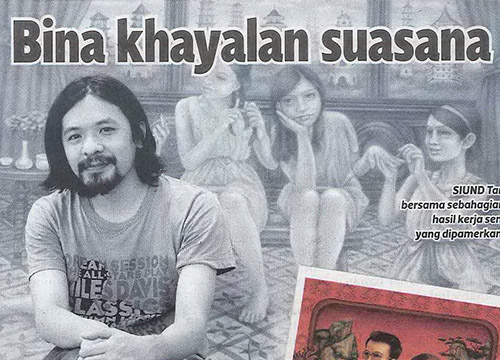 Sometime – Solo Exhibition by Siund Tan was listing in Harian Metro on Oct 2014