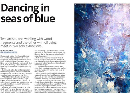Dancing With The Elements- Two Solo Exhibition was listing in The Star on August 2014