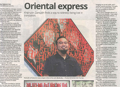 Oriental Express : Beyond Identity – Solo Exhibition by Khairudin Zainudin was listing in The Star on Sept 2016