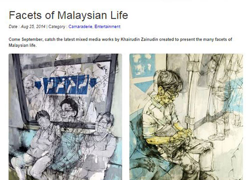 Senyap Dalam Gege- Solo Exhibition by Khairudin Zainudin was listing in Firefly Mag on Aug 2014