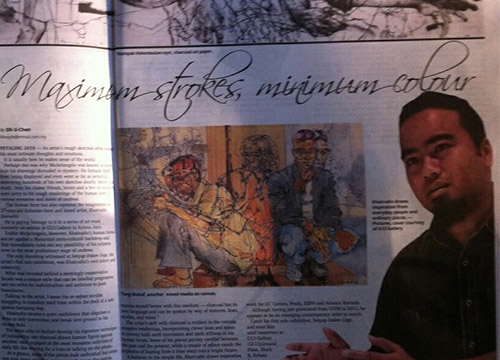 Senyap Dalam Gege- Solo Exhibition by Khairudin Zainudin was listing in Malay Mail on Aug 2014