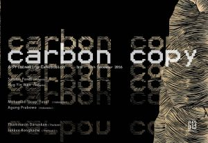 carbon-copy-website