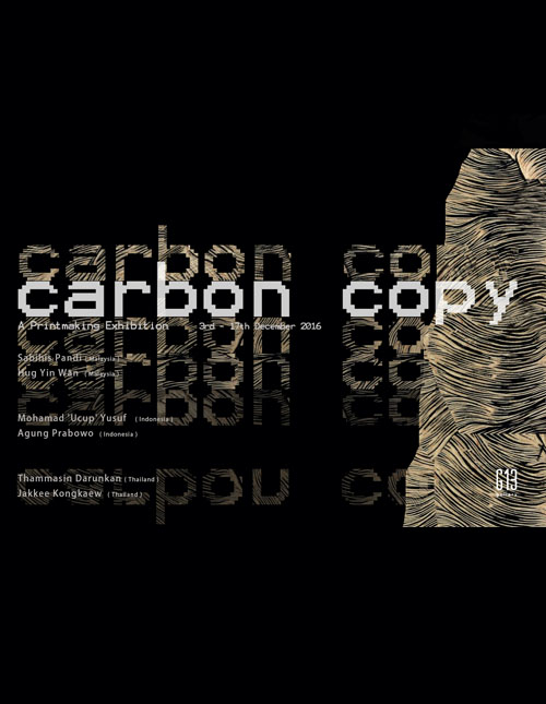 Carbon Copy A Printmaking Exhibition