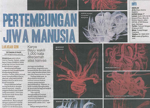 Gejolak : Solo Exhibition by Bayu Utomo Radjikin was listing in Harian Metro on January 2017