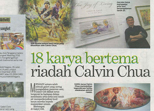 The Joys of Living : The Artistry of Calvin Chua was listing in Kosmo on November 2016