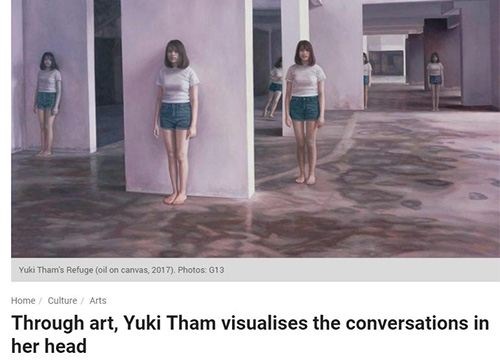 Beauty Behind The Madness – A solo exhibition by Yuki Tham was listing in The Star on July 2017