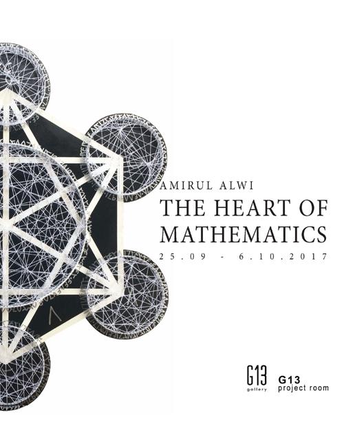 G13 Projct Room : The Heart of Mathematics