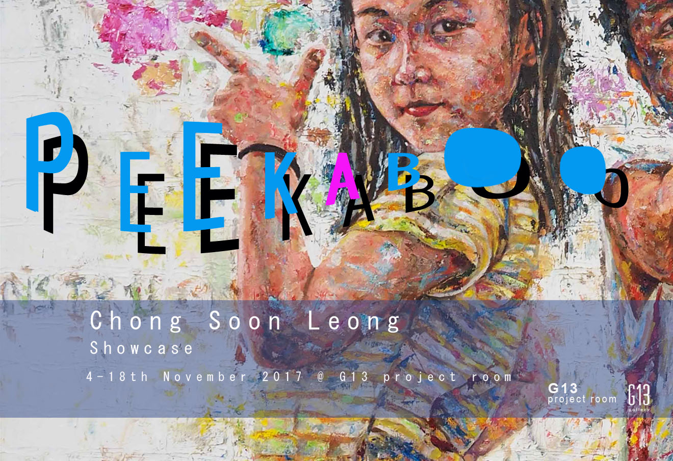 G13 Project Room :  PEEKABOO a showcase by Chong Soon Leong