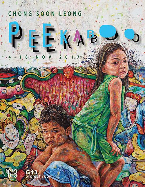 G13 Project Room: Peekaboo