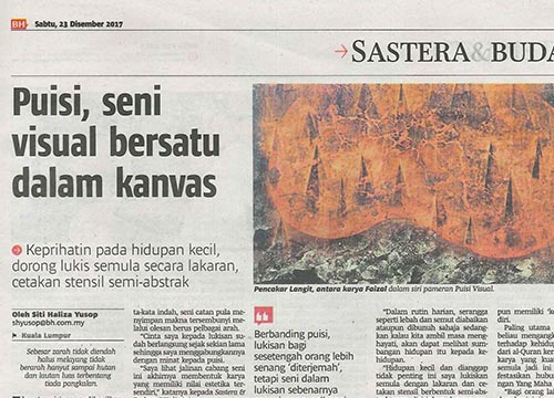 Visual Poetry by Faizal Suhif was listing in Berita Harian on December 2017