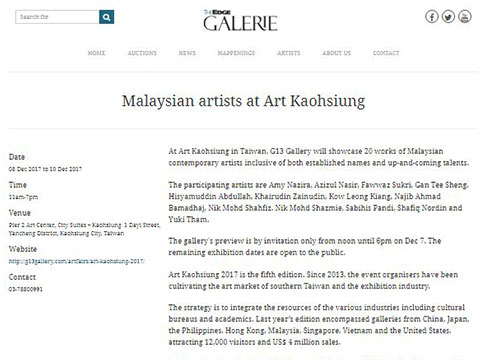 G13 Gallery at Art Kaohsiung 2017 was listing in The Edge on December 2017