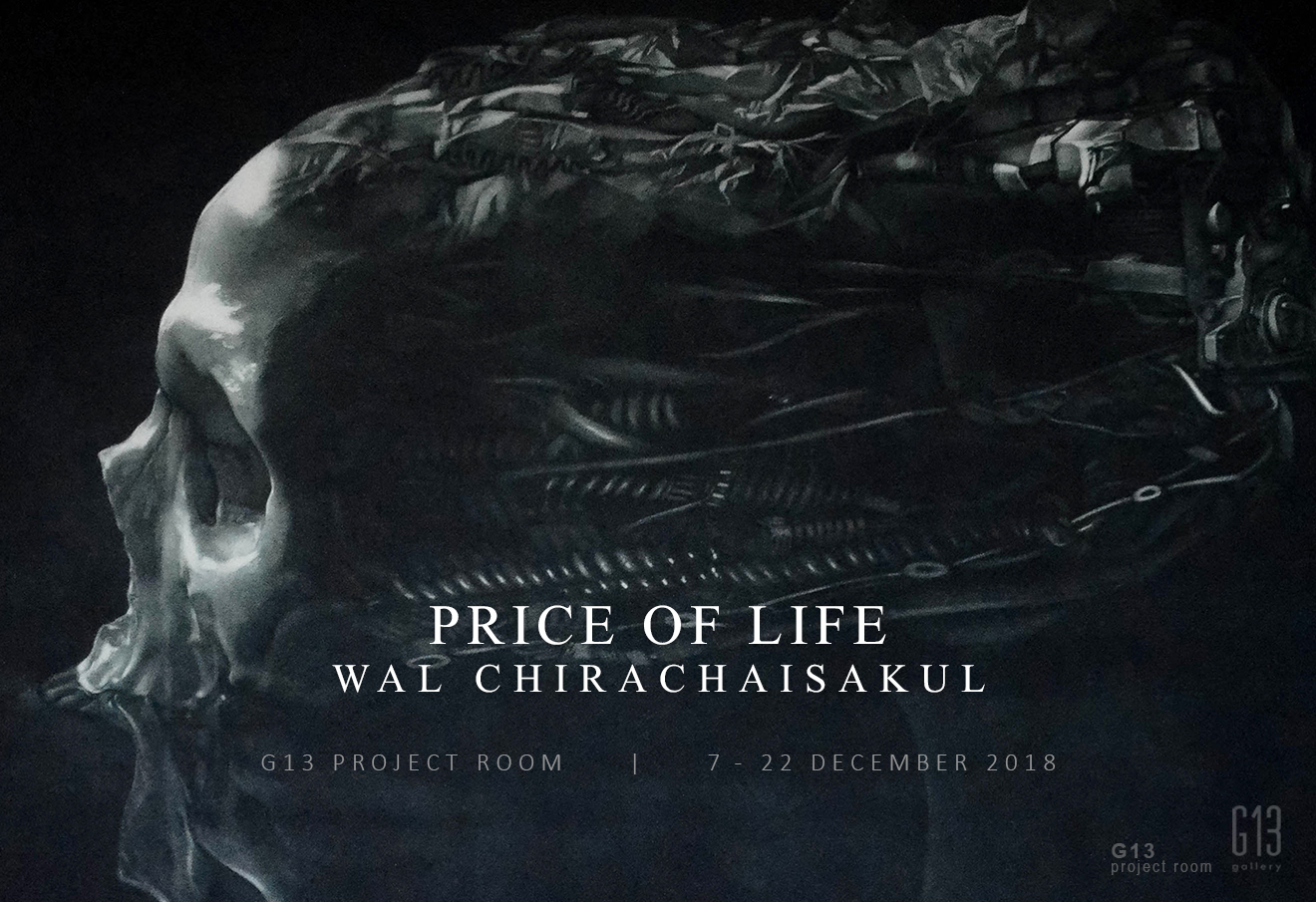 G13 Project Room: 'Price of Life' by Wal Chirachaisakul