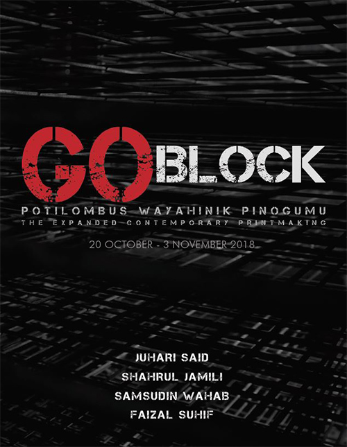 Go Block: The Expanded Contemporary Printmaking