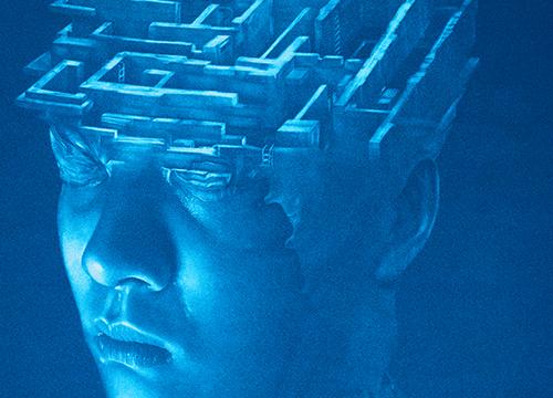 Maze Creator 2 - AP Blue Edition 1/1