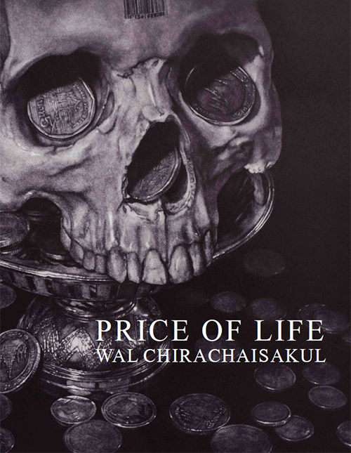 G13 PROJECT ROOM: Price of Life by Wal Chirachaisakul