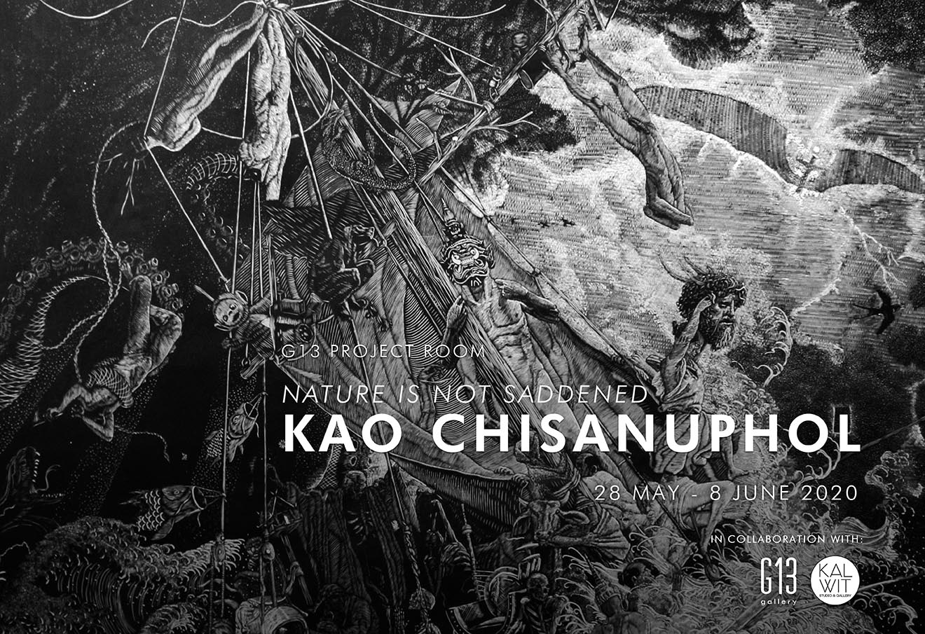 G13 Project Room: Nature is Not Saddened by Kao Chisanuphol