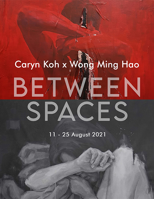 Between Spaces by Caryn Koh & Wong Ming Hao